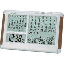 ADESSO(アデッソ) 2か月カレンダー電波時計 AT-020