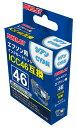エプソン(EPSON) ICC46 シアン インクカートリッジ(インク) 互換品