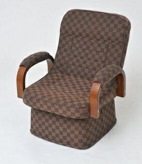 ゆったりリクライニング回転高座椅子 1030461の写真