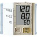 シチズン 手首式血圧計 シャンパンゴールド CH657F-CG