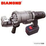 【IKK DIAMOND】(旧石原機械工業)コードレス鉄筋カッター DCC-1618
