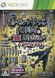 シューティングラブ。10周年 ~XIIZEAL & ΔZEAL~ スペシャルパック(限定版)/XB360/JES100300/A 全年齢対象