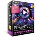 サイバーリンク PowerDVD 16 Ultra 乗換え・アップグレード版 DVD16ULTSG-001
