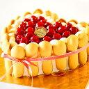 SINCE1979 洋菓子店カサミンゴー 最高級洋菓子 シュス木苺レアチーズケーキ特注ハート型バージョン2人前画像