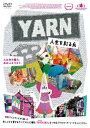 YARN 人生を彩る糸 DVD/DVD/ ミッドシップ MPF-13045