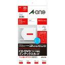 エーワン CD/DVDインデックスカード(プリンタ兼用)マット紙 2面 10シート入 51160 5セット