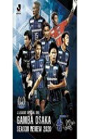 ガンバ大阪 シーズンレビュー2020×ガンバTV~青と黒~/Blu−ray Disc/ データスタジアム DSBD-539