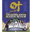 2020 J2優勝・J1昇格記念 徳島ヴォルティス シーズンレビュー 叶/Blu−ray Disc/ データスタジアム DSBD-576
