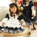 子供ドレス アリスコレクション マドモアゼルワンピース画像