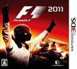 F1 2011/3DS/CTRPAF4J/A 全年齢対象