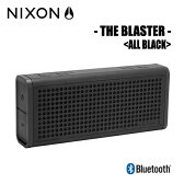NIXON THE BLASTER ALLBLACK