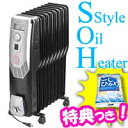 Sスタイルオイルヒーター オイルヒーターデザイン暖房機 S型ヒーター画像