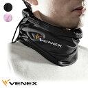 VENEXベネクス  2WAYコンフォートキャップ・ネックウォーマ  フリーサイズ リカバリーウェア