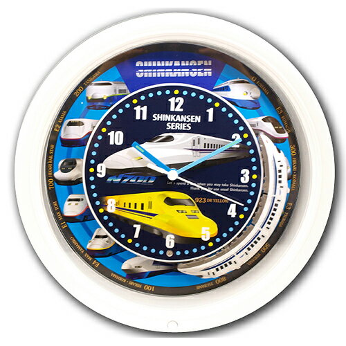 鉄道グッズ 鉄道時計 シングルトレイン 新幹線クロック ホワイト アナログ 時計 壁掛け SR-WC15001WH HK