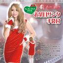クリスマス レディースサンタ衣装 女性用 コスチューム お茶目サンタ 手袋付 ワンピース ロングドレス画像