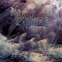 Atziluth/CD/SHZR-1002
