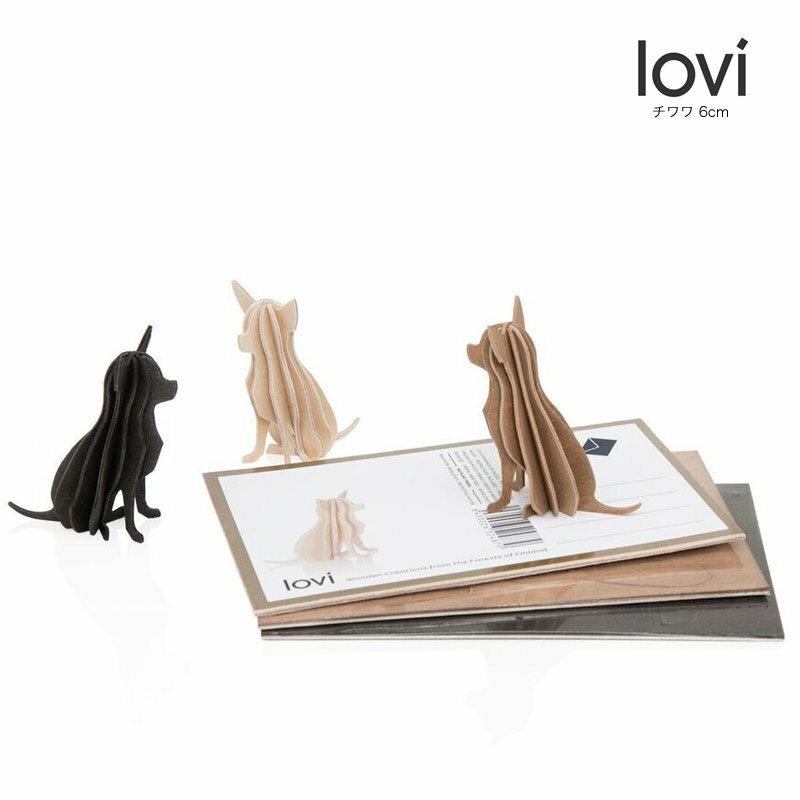 Lovi ロヴィ  チワワ 6cm 北欧 オーナメントカード OK