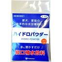 ハイドロパウダー 経口補水液粉末 犬猫用(3g*5本入) ペティエンスメディカル QIX