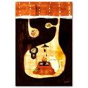 ワタナベサチコ 水彩イラストポストカード こたつねこ画像