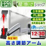 TVセッターアドバンス GS112 SSサイズ
