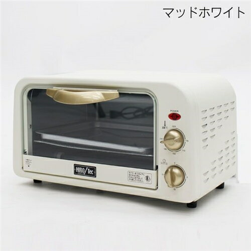 ベーカリートースター OVA-8 マッドホワイト(1台)の写真