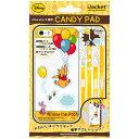 PGAiPhone 5s 5用 キャンディーパッド ディズニー くまのプーさん PG-DNYCP726POO PGDNYCP726POO画像