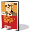 (DVD) ジョー・モレロ/ドラム教則 2(ドラム全般のテクニック) 【Joe Morello - Drum Method 2: Around the Kit】
