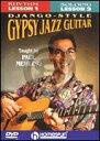 (DVD) ジャンゴ・スタイルのジプシー・ジャズギター奏法