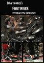 (DVD) ジョン・トゥーミーのフット・ワーク【John Toomey's Footwork/John Toomey】