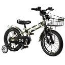 ハマー 16型 幼児用自転車 HUMMER KIDS TANK3.0-SE カモフラグリーン/シングルシフト 13377-69画像