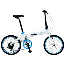 ルノー 折りたたみ自転車画像