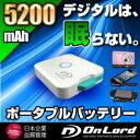 5200mAh大容量ポータブルバッテリー充電器 PowerSquare5200 オンロード PB-120画像