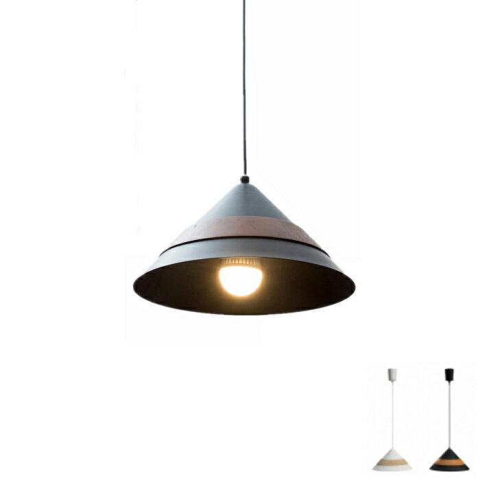 トゥルーロ 1灯ペンダントA 間接照明 ライト 照明器具の写真