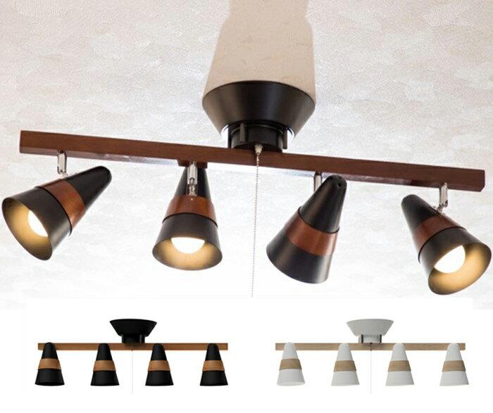 トゥルーロ 4灯 シーリング 間接照明 ライト 照明器具の写真