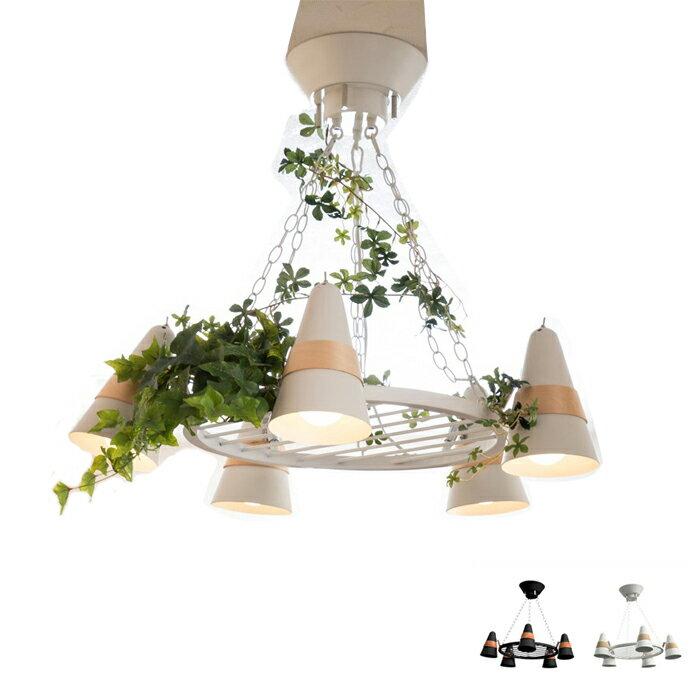 トゥルーロ 5灯ペンダント 間接照明 ライト 照明器具の写真