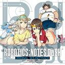 『ROBOTICS;NOTES DaSH』オリジナル・サウンドトラック/CD/ MAGES. USSW-0145