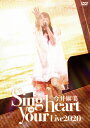 今井麻美 Live2020 Sing in your heart/DVD/ MAGES. BTMD-0002