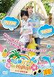 のぶ旅リゾート in HAWAII【ゲスト:鳥海浩輔】/DVD/FPBD-0424