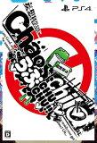 カオスチャイルド らぶchu☆chu!!(限定版)/PS4/FVGK0150/D 17才以上対象