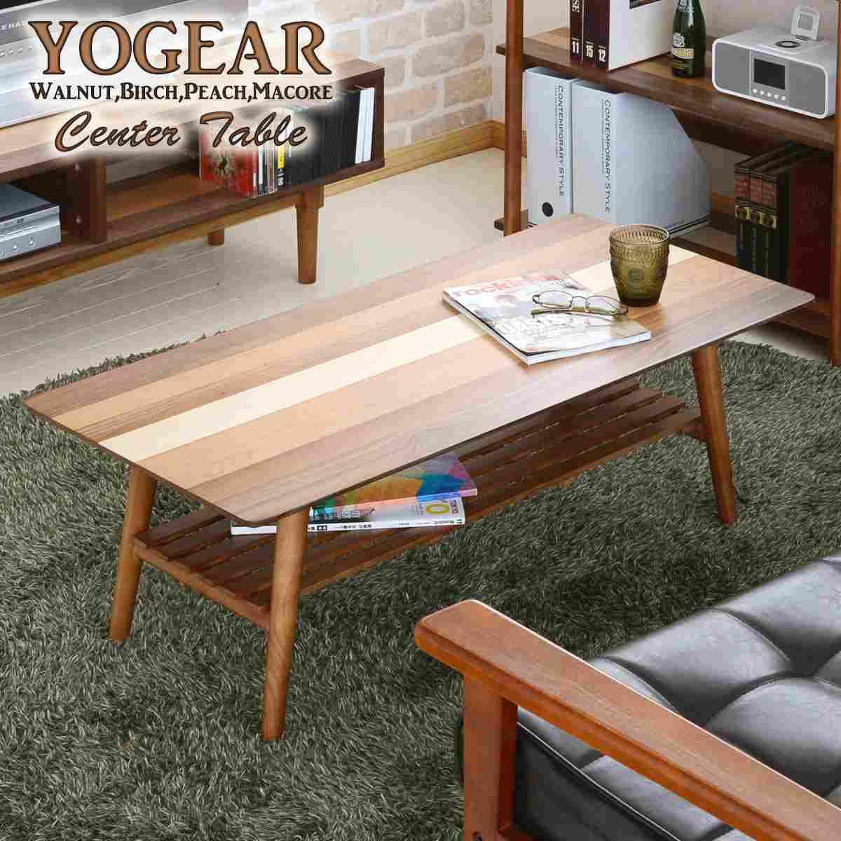 yogear ヨギア  センターテーブル yoct-100の写真