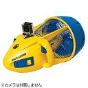 スタリオンJP Dolphin with GO PRO Mount画像