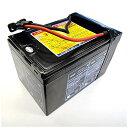 スタリオンJP 長寿命バッテリーZS05/5A/40 12Ah Battery with shrink wrap、 ZS05/5A/40 12Ah画像
