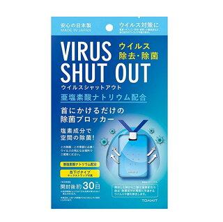 10010004562441906380 1 - コロナウイルス新型肺炎 冠攣縮性狭心症の私が予防で気をつけていること