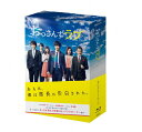 おっさんずラブ Blu-ray BOX/Blu-ray Disc/TCBD-0761画像