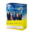 おっさんずラブ DVD-BOX/DVD/TCED-4124画像