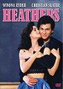 ヘザース ベロニカの熱い日 DVD/DVD/ TCエンタテインメント TCED-4341