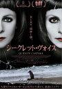 シークレット・ヴォイス/DVD/ TCエンタテインメント TCED-4454