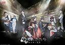 舞台「文豪とアルケミスト 余計者ノ挽歌」 DVD/DVD/ TCエンタテインメント TCED-4482