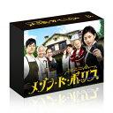 メゾン・ド・ポリス DVD-BOX/DVD/ TCエンタテインメント TCED-4490