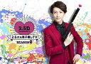 2.5次元男子推しTV シーズン3 Blu-ray BOX/Blu-ray Disc/ TCエンタテインメント TCBD-0858